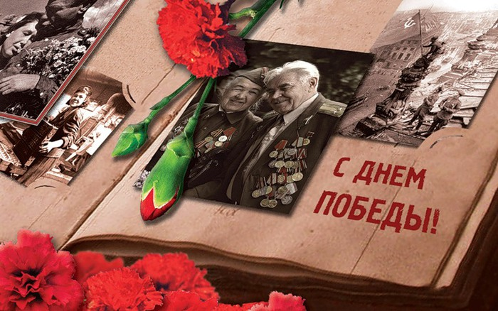 http://img1.liveinternet.ru/images/attach/c/1/58/717/58717179_1273173887_S_dnem_Pobeduy1.jpg