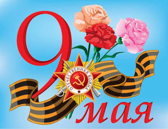 http://img1.liveinternet.ru/images/attach/c/1/58/731/58731572_1270653813_www.jpg