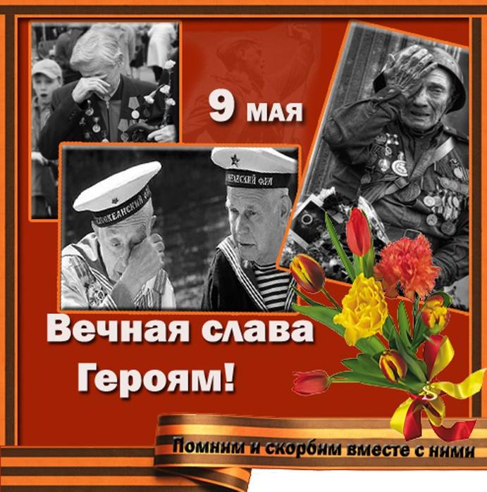http://img1.liveinternet.ru/images/attach/c/1/58/769/58769326_1716775.jpg