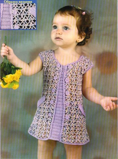Метки: для девочки для мальчика вяжем для детей вязание для девочек комбинезон для детей малышам крючком схемы крючок...