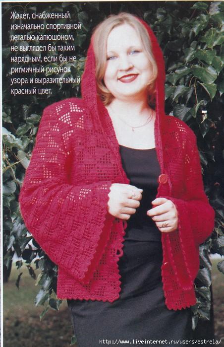 Теги.  Филейное вязание платья. виды кофт. филейное вязание кофт.