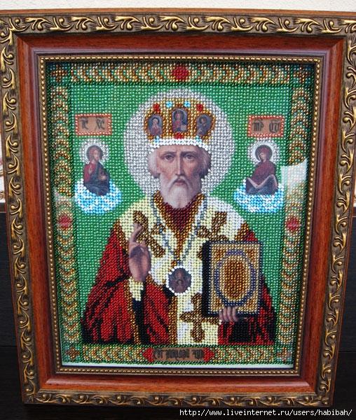 Икона всех святых вышивка