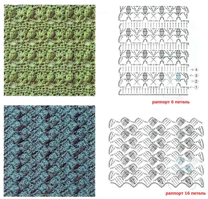 1001 схема вязания крючком 20