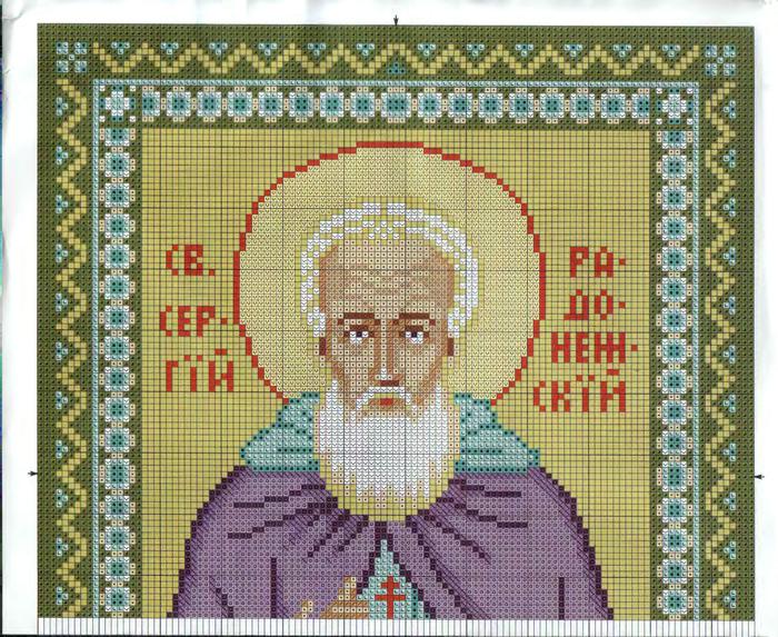 Вышиваем икону прп,сергия радонежского.