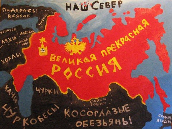 Конкурс в патрульную полицию на Донбассе - 7 кандидатов на место, - Найем - Цензор.НЕТ 1217