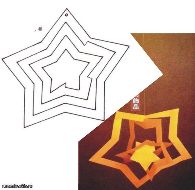 Новогодние объемные звезды из бумаги своими руками