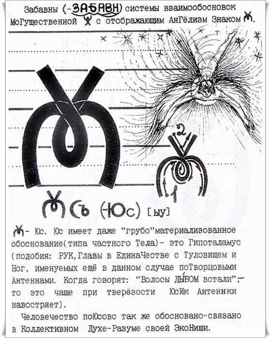 http://img1.liveinternet.ru/images/attach/c/1/59/586/59586783_1275043164_YUs.jpg