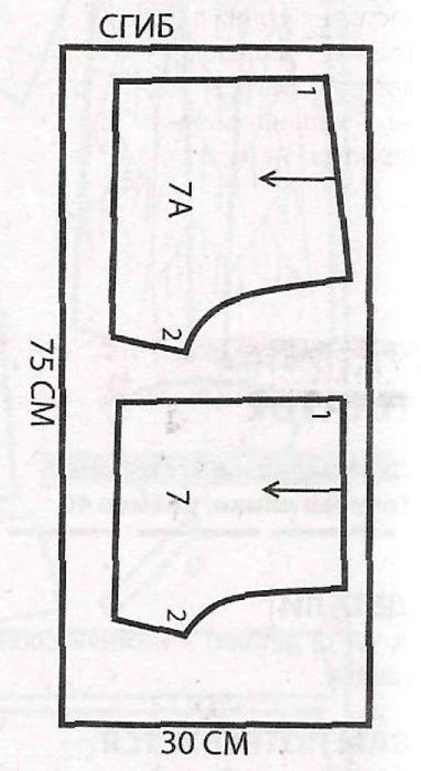 Схема вязания жилета мужского