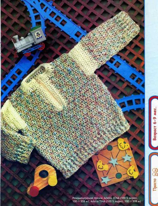 вязание теплых кофт. кофты на мальчиков крючком.
