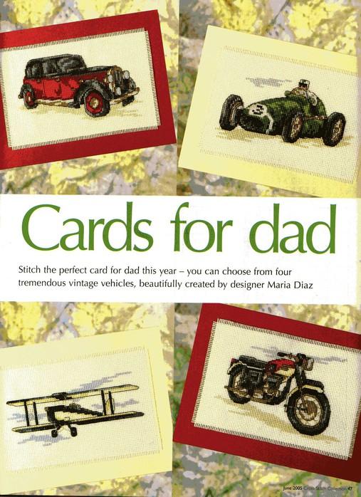 Вышитые открытки с машинками.