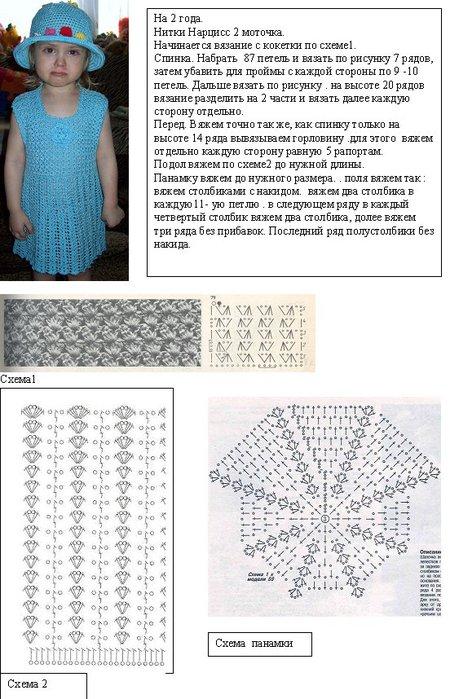 вязание спицами для девочки лет.