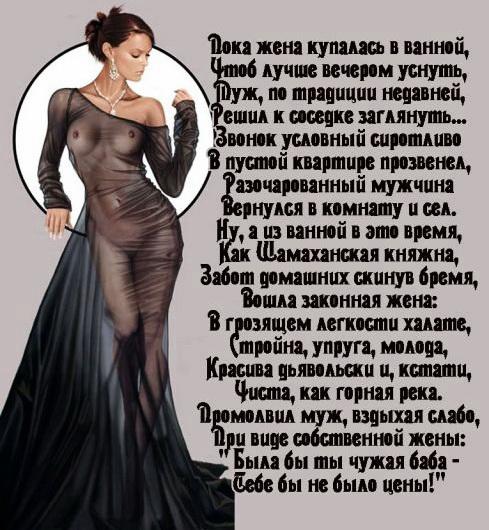http://img1.liveinternet.ru/images/attach/c/1/60/109/60109726_0021.jpg