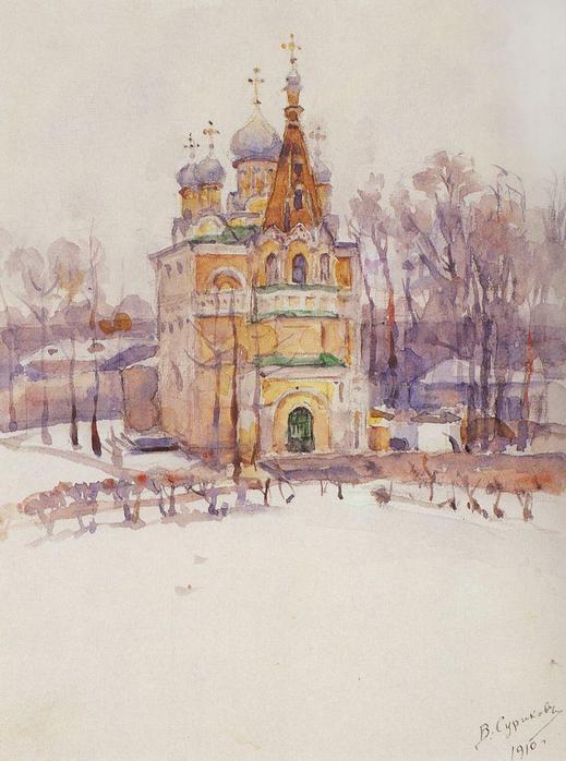 Суриков Василий Иванович.  Церковь.