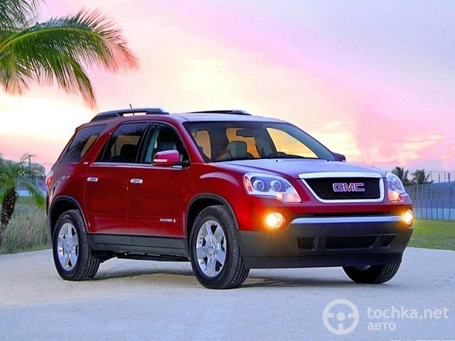General Motors в 2007 году презентовал автомобиль GMC Acadia (GMC Акадия).