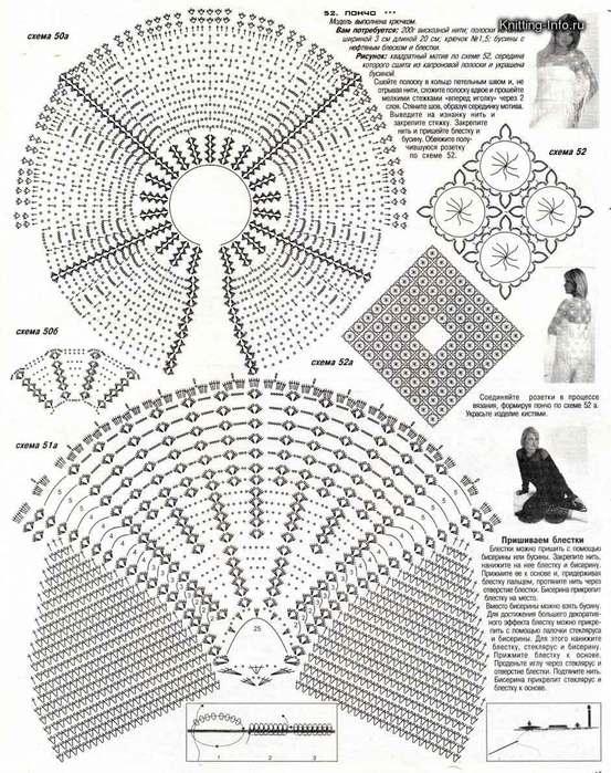 Ткань и вязание крючком схемы