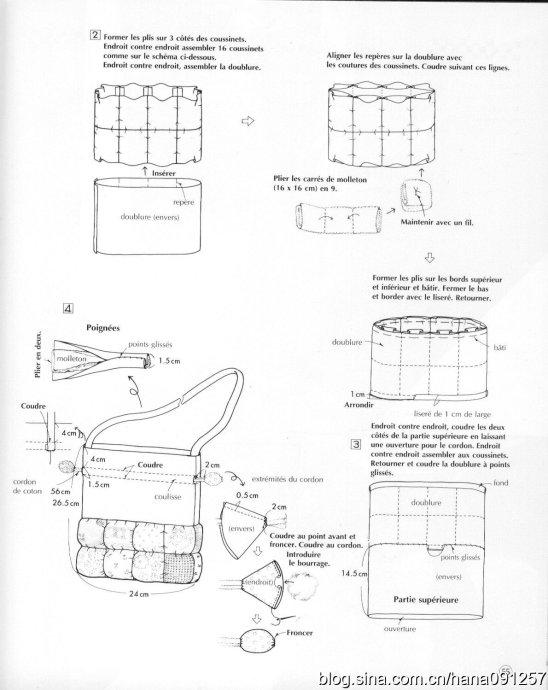 Описание: сумка мешок выкройка, Выкройка.