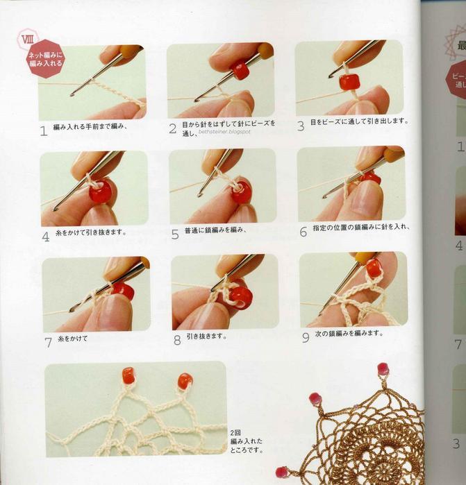 Вязание с бисером, фото уроки.