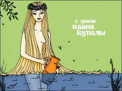 http://img1.liveinternet.ru/images/attach/c/1/61/245/61245092_IVAN_KUPALA.jpg