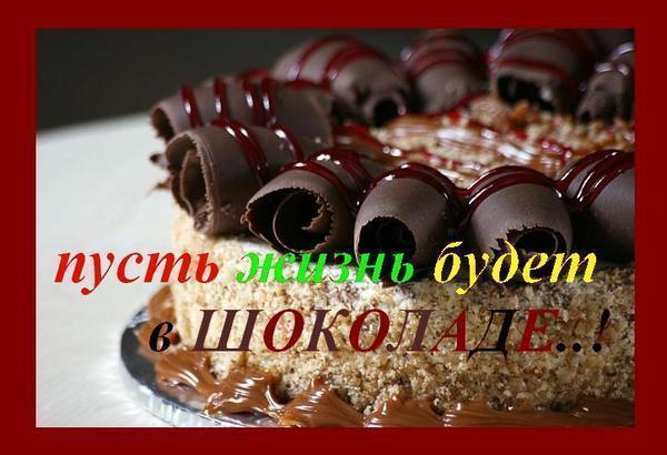 http://img1.liveinternet.ru/images/attach/c/1/61/377/61377891_46211089_382ed11cd74a.jpg