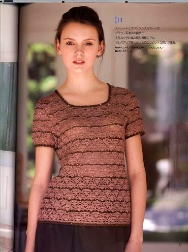 Женская нарядная блуза, связанная крючком.