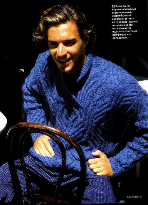 Мужской пуловер. вязание.  Это цитата сообщения.  Прочитать целиком.