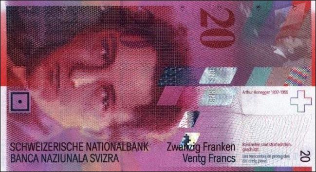 взять кредит в банке екатеринбург уралмаш