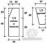 Вязание кардиган 48 50 размер 499