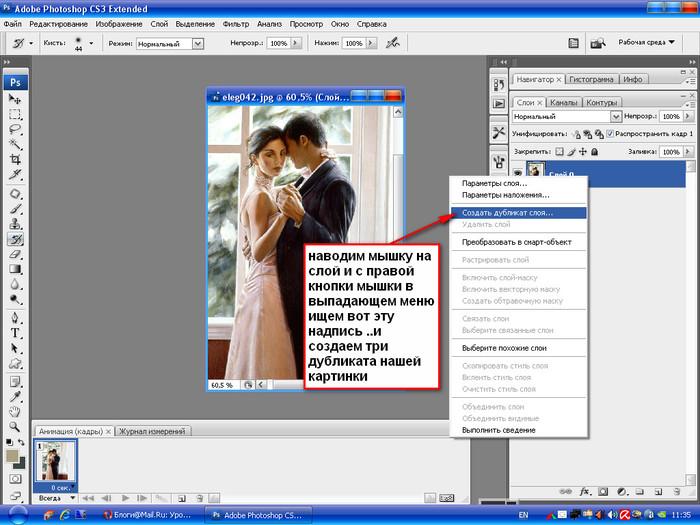 эффект стерео для фотошопа через айфон марки