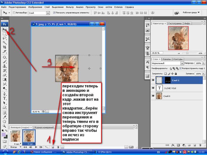 Как сделать переливающийся фон в фотошопе