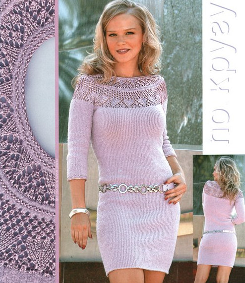 Fashion magazine 499.  Knitting and crochet patterns.