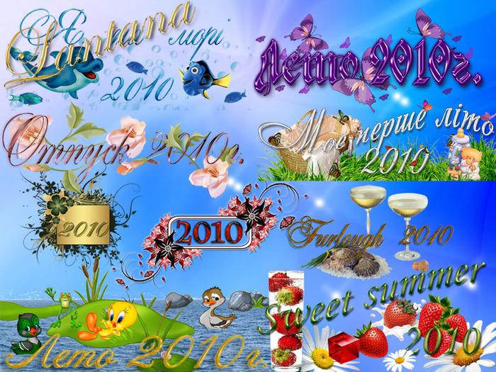Распакованный клипарт, бесплатные ...: pictures11.ru/raspakovannyj-klipart.html