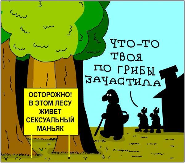 http://img1.liveinternet.ru/images/attach/c/1/62/104/62104651_22.jpg