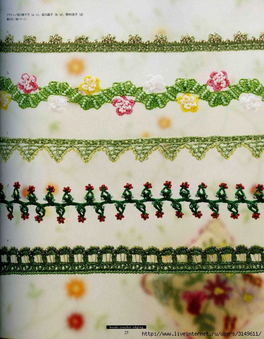 Бисероплетение схемы цветов маки - Делаем фенечки своими руками.