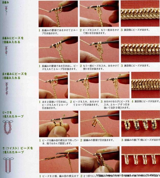 Вязаные с бисером тесёмки..(японский журнал)