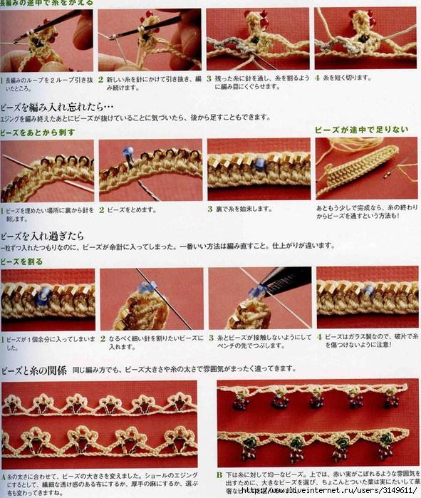 Вязание для детей реглан схемы