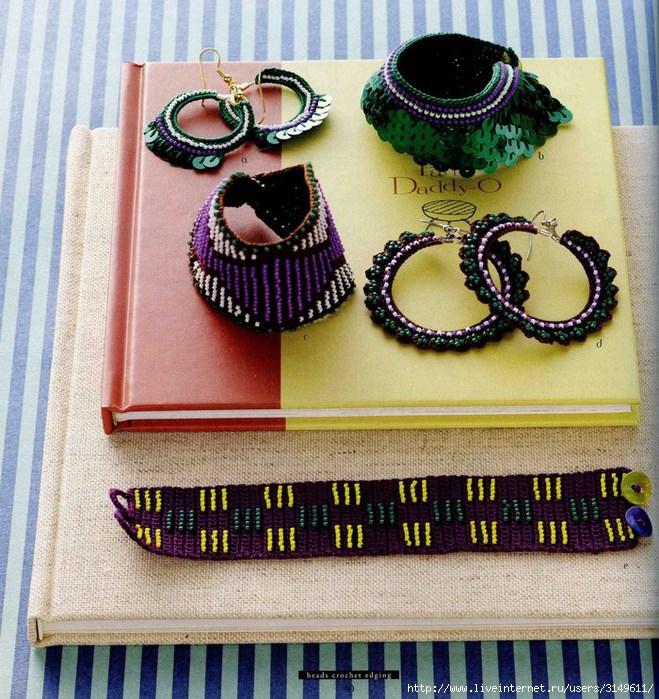 Наборы вышивальные бисером: сердечки из бисера.