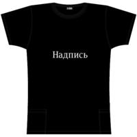 ...футболку с надписью в Старом Осколе,Monster Energy купить толстовку.