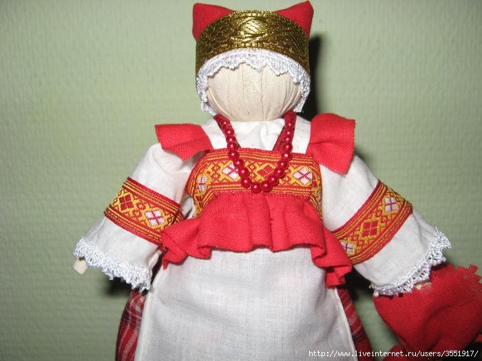 Кукла оберег столбушка своими руками