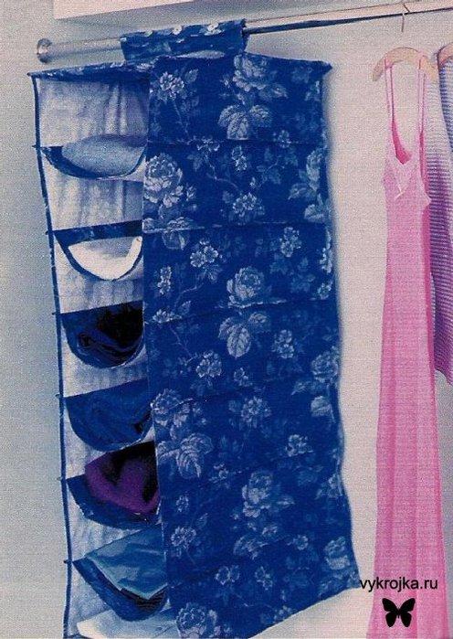 Выкройка подвесной полки из ткани.