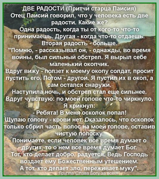 http://img1.liveinternet.ru/images/attach/c/1/62/396/62396087_1281092880_Gorelov_youri_g_pacifist.jpg