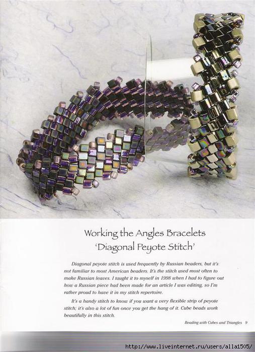 браслеты из бисера для детей схемы - Лучшие схемы и описания для всех.