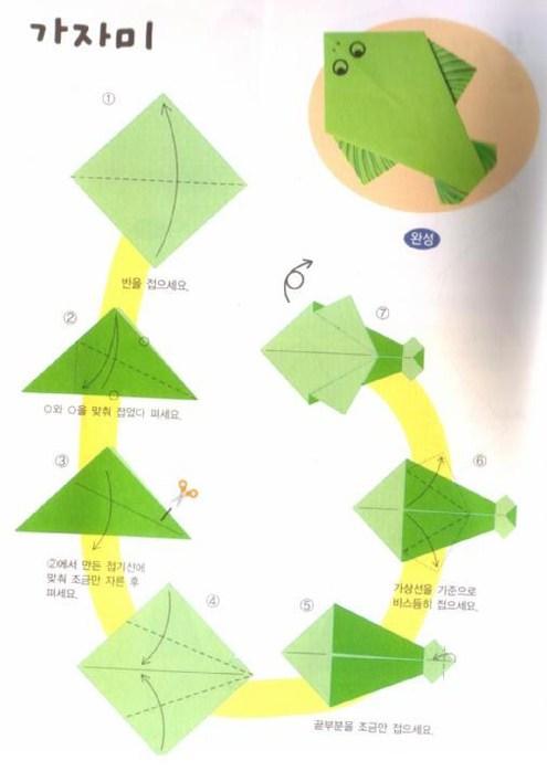 Как сделать из оригами книжку 193