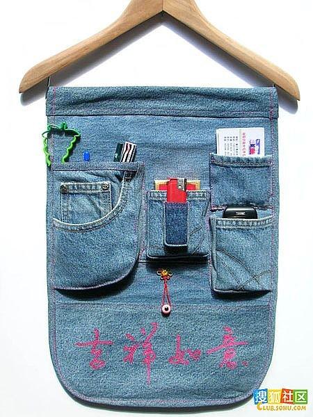 Несколько идей того, что можно сделать из старых джинс.