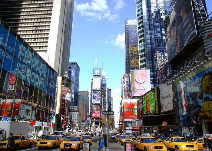 Городские улицы 62557163_newyork161