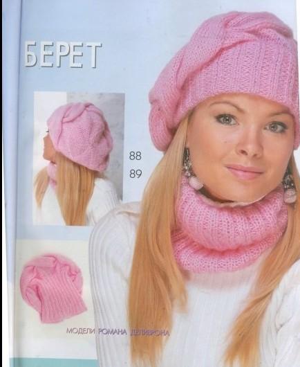 Схемы вязания шапок беретов 1