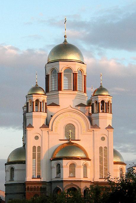 Екатеринбург называют столицей средств массовой информации: в городе вещают 18 радиостанций и 12 телевизионных...