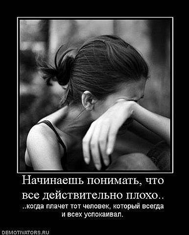 статусы душа болит и сердце плачет