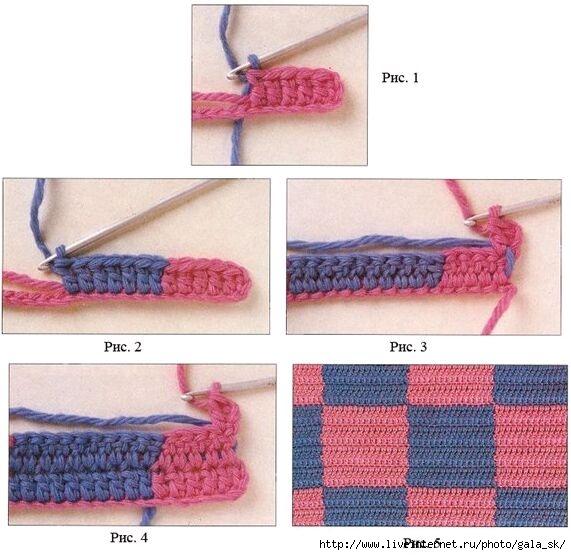 Как менять цвета нити при вязании