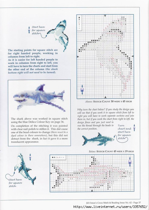 """свой цитатник или сообщество!  Книжные закладки из бисера  """"Акулы """".  Прочитать целикомВ."""