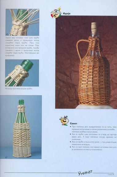 Как сделать оплетку для бутылки